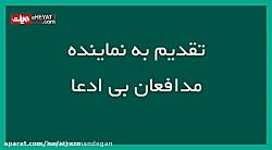 کلیپ مه مناسبت اولین سالگرد شهید محسن حججی