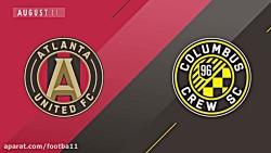 آتلانتا یونایتد 3 - 1 کلم...