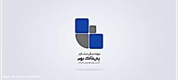 مجموعه تجاری تفریحی گلکسی سنتر آبادان - ایران