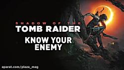 دشمنان بازی Shadow of the Tomb Raider