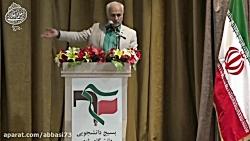 دکتر حسن عباسی؛ آینده ای که می توانیم به آن بیاندیشیم