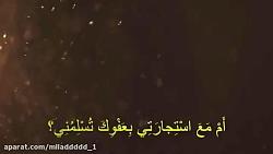 مناجات خائفین بصوت شیخ شبرمعله