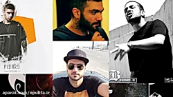 بهترین فیت رپ فارسی : عر...