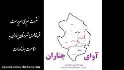 نشست خبری هفته دولت بخش دوم