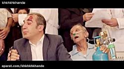 بیمارستان های ایرانی - ...
