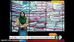 بازگشت 2 هزار و 600 تن برنج احتکار شده در زاهدان به بازار بعد از 10 روز