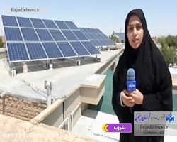 انرژی خورشیدی شهرک امام خمینی(ره)