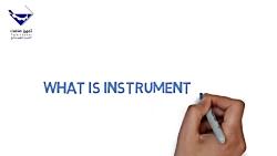 ابزار دقیق چیست