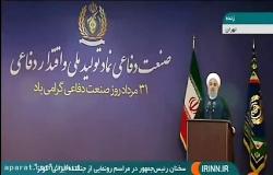 روحانی: انتخابات دیگر تمام شده است