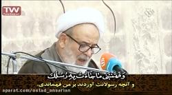 دعای عرفه ۱۳۹۵ استاد حسین انصاریان