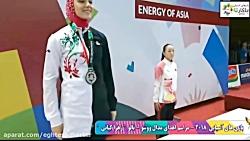 مدال نقره زهرا کیانی ،اولین مدال تاریخ تالوی بانوان در جاکارتا