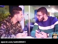 کلیپ طنز محمد امین کریم پور