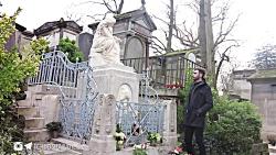 کلیپ معرفی آرامستان پرلاشز در پاریس