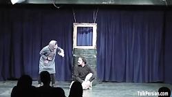 نمایش کمدی و فاخر دختر بودن یا پسر نبودن؟!!! مسئله این است .Iran, Tehran, Persia