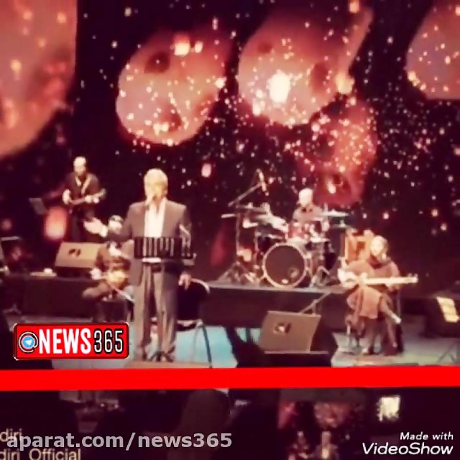 انفجار برج میلاد توسط مهران مدیری باخواندن آهنگ هایده ‼️ در کنسرت برج میلاد