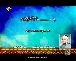 استادعبدالباسط محمدعبدالصمد-سوره مبارکه شمس