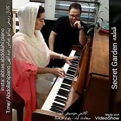 پیانو قطعه سکرت گاردن secret garden توسط هنرجوی عباس عبداللهی مدرس پیانو