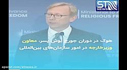 رییس «گروه اقدام ایران...