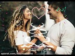 میکس شاد و عاشقانه سفارشی از طرف ژاله به محمد