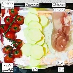 غذایی خوشمزه در ساده ترین و سریع ترین حالت ممکن