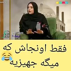 طنز مهران مدیری جالب