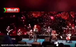 کنسرتی که برج میلاد را منفجر کرد!