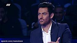 محمد رضا گلزار و یکتا ناصر در قسمت دوم برنده باش