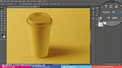 آموزش ساخت #موکاپ لیوان و جعبه چای و ... با فتوشاپ