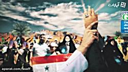 protraction of Ghadir | Syrian people