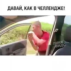 چالش-راننده این چالش یه رگ ایرانی داره