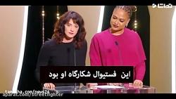 افشاگری بازیگر زن از تج...