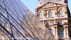 گردش در پاریس پایتخت فرانسه
