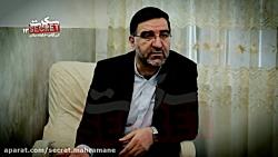 کاسب کاری در مجلس شورای اسلامی قسمت اول
