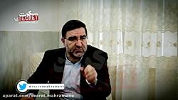 کاسب کاری در مجلس شورای اسلامی قسمت سوم