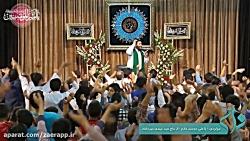 """مولودی """"یا علی دوست دارم """" از حاج سید مهدی میرداماد"""
