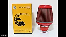 فیلتر هوای اسپرت مخصوص خودروهای داخلی و خارجی