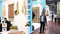 بیست و هفتمین نمایشگاه فرش دستباف ایران شروع به کار کرد