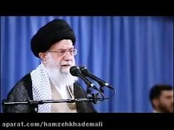 فساد سیستمی در جمهوری اسلامی!