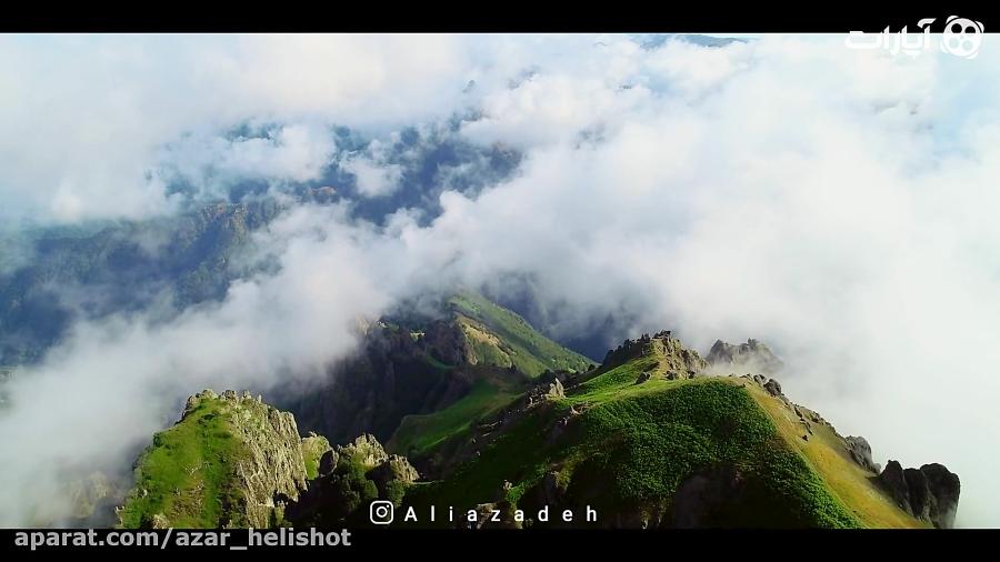 با این تصویر هوایی پرواز بر روی ابرهارو تجربه کنید
