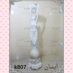 |مجسمه ایستاده فایبرگلاس|مجسمه باغی|مجسمه فایبرگلاس| mojasameh.com