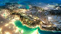 پیش بینی آینده ایران ...