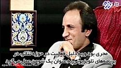 سید محمدحسینی؛ فعال سیاسی یا تروریست؟