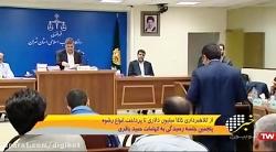 پنجمین جلسه دادگاه رسیدگی به اتهامات حمید باقری