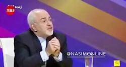 محمدجواد ظریف در برنام...
