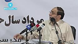 فیلم کامل سخنان رحیم پور ازغدی   حوزه علمیه سکولار