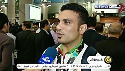 بازگشت مدال آوران بازیهای آسیایی به ایران