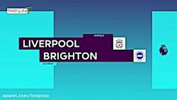خلاصه بازی لیورپول 1-0 برایتون در لیگ برتر انگلیس HD