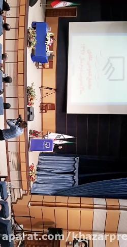 مجمع عمومی نظام مهندسی ساختمان مازندران 1