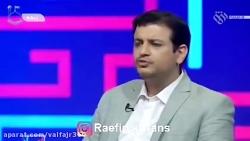 راهکار استاد رائفی پور برای جلوگیری از فساد :اما امان از روزی که دولت ومجلس نخوا