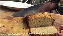 لذت آشپزی - طرز تهیه کیک موز